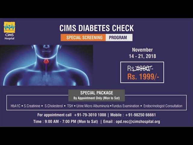 Check your Diabetes (Hindi)