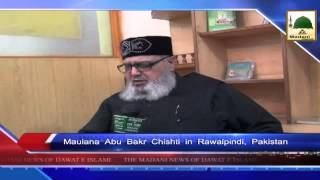 News Clip 13 Feb - Maulana Abu Bakr Chishti in Rawalpindi