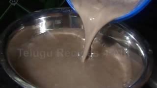 كيفية جعل للRAGI جافا وصفة في التيلجو