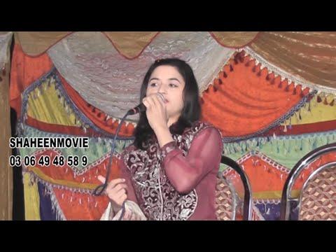 New And Latest Dhamal Singer Komal Khan- New And Latest Hit Saraiki Pakistani HD Dhammal 2017