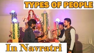 Types Of People In Navratri (Garba) | Team Lemme Think