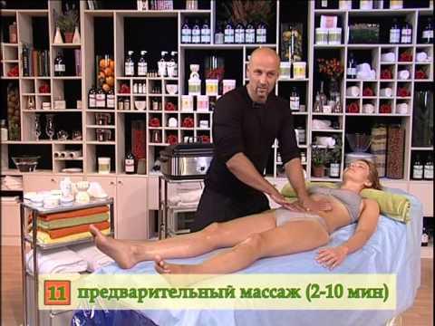 STYX Naturcosmetic  виски обёртывания 1 Казахстан