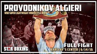 Ruslan Provodnikov vs Chris Algieri WBO World Title (Full Fight)