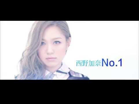 西野加奈/No. 1 (中文字幕短版) 【日劇《掟上今日子的備忘錄》主題曲 】