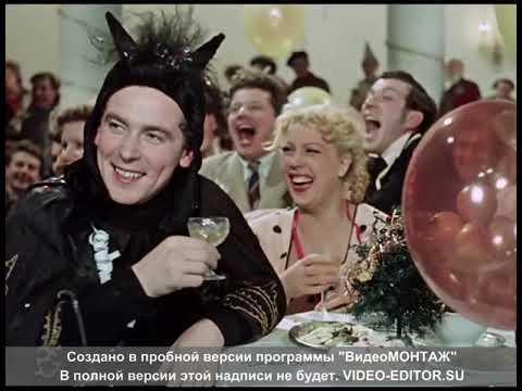Лучшие сцены Советских комедий  - 2