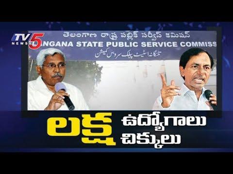 TSPSC వివాదాలకు కేరాఫ్ గా మారిందా ? | TRS Govt Guarantees 1 lakh Jobs | TV5 News