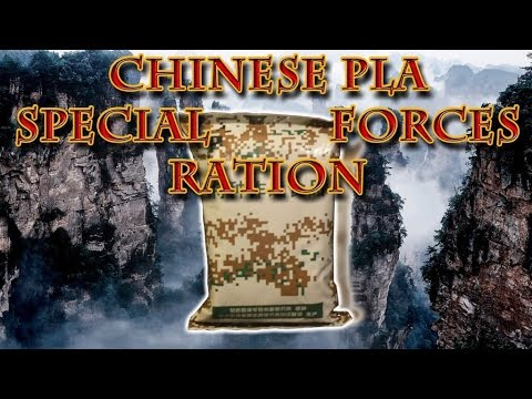 Chinese Special Forces Ration 2016 | Peoples Liberation Army of China MRE Review (Full 1080p HD)