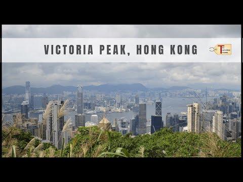 Victoria Peak: The Best Views in Hong Kong