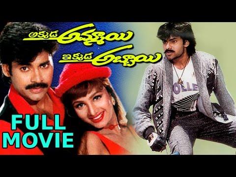 Akkada Ammayi Ikkada Abbayi Telugu Full...