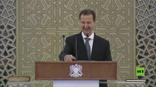 """الأسد يقاطع تصفيق الحضور بـ""""نكتة"""" عن الأمريكيين والأتراك وطرف ثالث"""