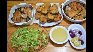Palamut Balığı Üç Farklı Pişirme Tarifi ( Bonito Fish Recipe (3 different ways))