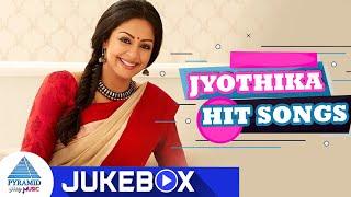 Jyothika Super Hit Songs | Video Jukebox | Jyothika Tamil Hit Songs | Pyramid Glitz Music