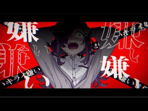 15才と大森靖子「負けイベ実況プレイ」Music Video