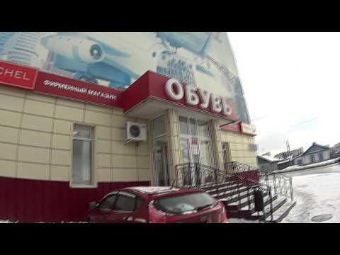 Цены на недвижимость и квартиры в Челябинске| Аренда