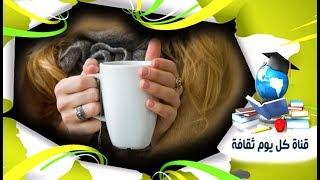 الشعور بالبرد الدائم قد يكشف إصابتك أمراض خطيرة, هذه الأسباب قد تكون وراء شعورك الدائم! البرد الدائم