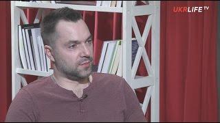 """Алексей Арестович: 70% украинских идей и мозгов находятся """"в тени"""""""