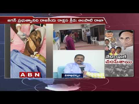 TDP Ex Minister Ganta Srinivasa Rao Condolences To Kodela Siva Prasad  | ABN Telugu teluguvoice