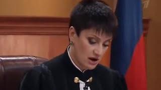 """Федеральный судья 13.07.2011 """"Цирк"""""""