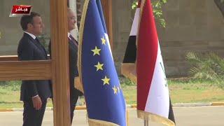 شاهد | وصول الرئيس الفرنسي إيمانويل ماكرون إلى العراق في زيارة رسمية