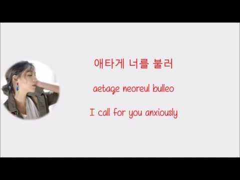 Ailee - I Need You [Hang, Rom & Eng Lyrics]