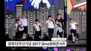 Video 비투비 BTOB[4K 직캠]2017 Dmz평화콘서트@170812 Rock Music download MP3, 3GP, MP4, WEBM, AVI, FLV Agustus 2018
