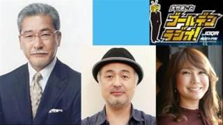 俳優で劇作家の松尾スズキさんが、財津一郎さんやリリーフランキーさん...
