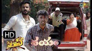 "Patas""Jayam Movie Spoof"" 
