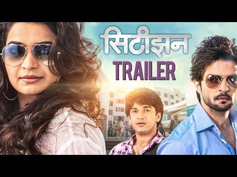 Citizen | Official Trailer | Latest Marathi Movie 2015 | Rajshree Landge | Pushkar Shotri