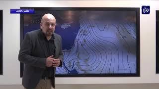 النشرة الجوية الأردنية من رؤيا 12-3-2020 | Jordan Weather