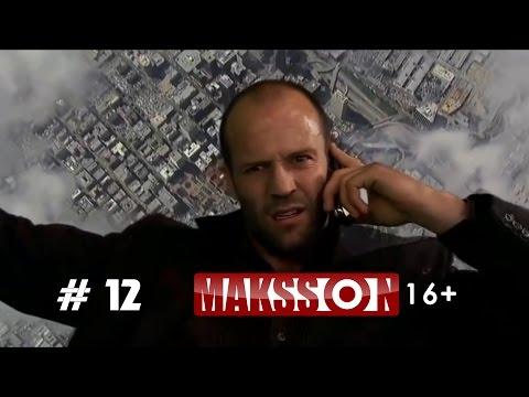 #12 MaksSon - Karabakh Telecom