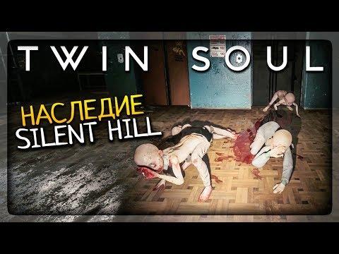 НАСЛЕДИЕ SILENT HILL - КРУТОЙ АТМОСФЕРНЫЙ ХОРРОР ▶️ Twin Soul Demo Прохождение