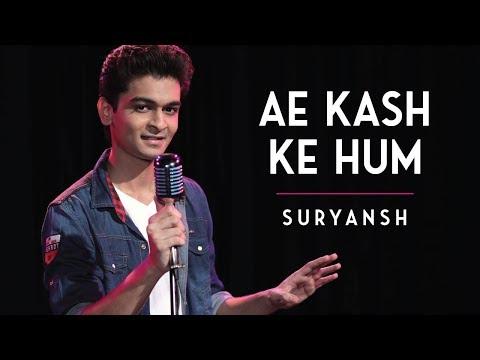 Ae Kash Ke Hum - Kabhi Haan Kabhi Naa | Suryansh (Cover)