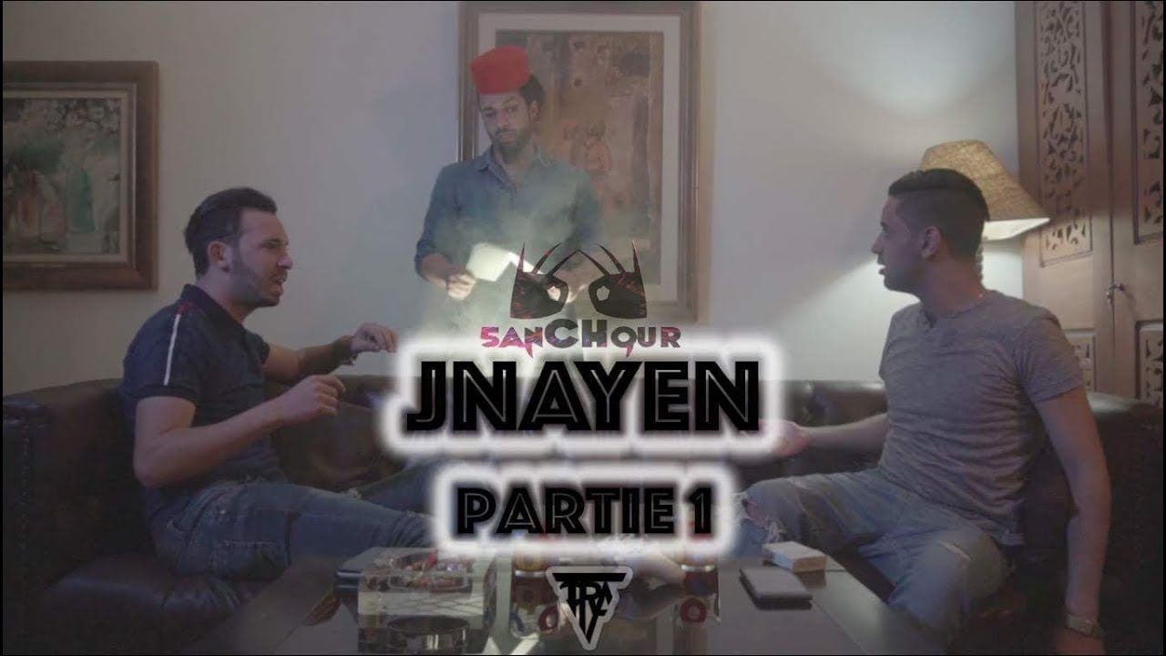 video 5anchour