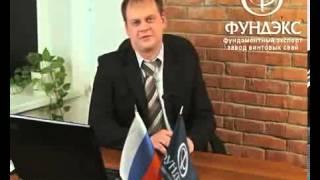 видео Бетон М 150. Заливаем фундамент...))