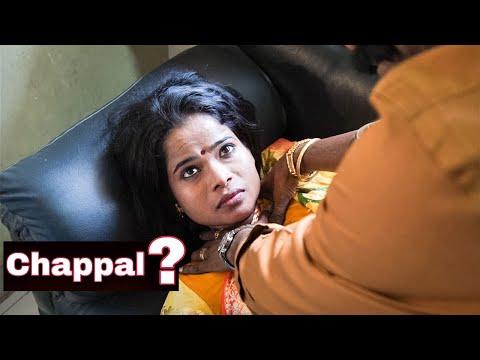 CHAPPAL?  SHORT FILM 