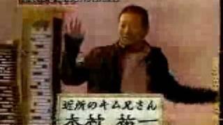 コネタ家 所大笑い明日話したくなる日常ネタ連発!! コネタ家◇朝日新聞の...