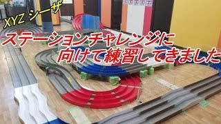 【ミニ四駆】FM-Aがバウンシングに強かった!そして愛知最大の草レースを軽く告知です