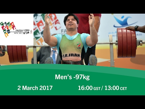 Men's -97 kg |FAZZA World Para Powerlifting World Cup