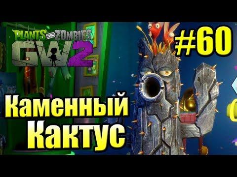Игры онлайн, бесплатные онлайн игры на любой вкус