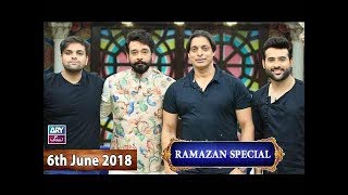 Salam Zindagi With Faysal Qureshi - Shoaib Akhtar - 6th June 2018