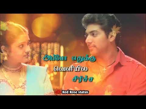 Whatsapp status tamil 💞 Love Cut Song 💞