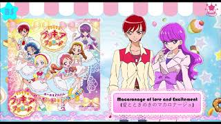 Macaronage of Love and Excitement (愛とときめきのマカロナージュ)
