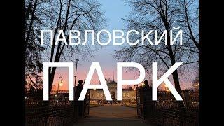 Смотреть видео Стоит ли идти в ресторан Подворье? Красивые парки Санкт-Петербурга для прогулки осенью. онлайн
