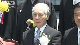 作家で元文化庁長官の三浦朱門さん死去 91歳(17/02/05)