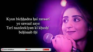 Bekhayali Full Song With Lyrics Dhvani Bhanushali | Female Version | Kabir Singh
