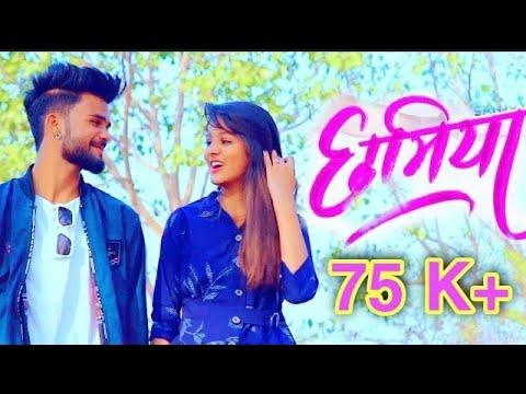 Download Chhamiya ( Breakup Anthem) : Sanju Rathod   Suraj&Sanika   Anurag   Marathi Song 2021