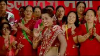 """शिरैमा शिरफूल..!"" (""पोइ छैन..!"", Part-1)  Nepali Teej Song 2009"