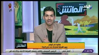 وكيل رمضان صبحي يكشف عن خطوة الأهلي الجديدة لضم اللاعب - بالجول