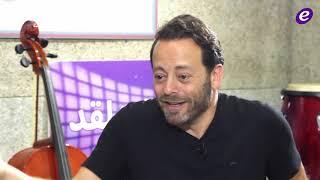 بديع أبو شقرا يوضح حقيقة إتهامه بوصف نادين نسيب نجيم بـ الحيّة وماذا قال عن هيفا وهبي وهند صبري ؟