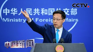 [中国新闻] 中国外交部:中日韩举行特别视频会议 分享抗疫经验 | 新冠肺炎疫情报道